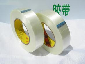 特价3m8934纤维胶带(宽度任选)