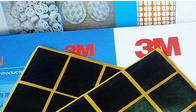 3M471分色带胶贴