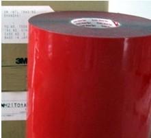 3m2080胶带 VHB双面胶带