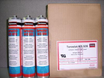 MS939泰洛松beplay客户端登录|TerostatMS939