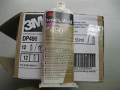 3MDP490环氧胶|3mbeplay客户端登录
