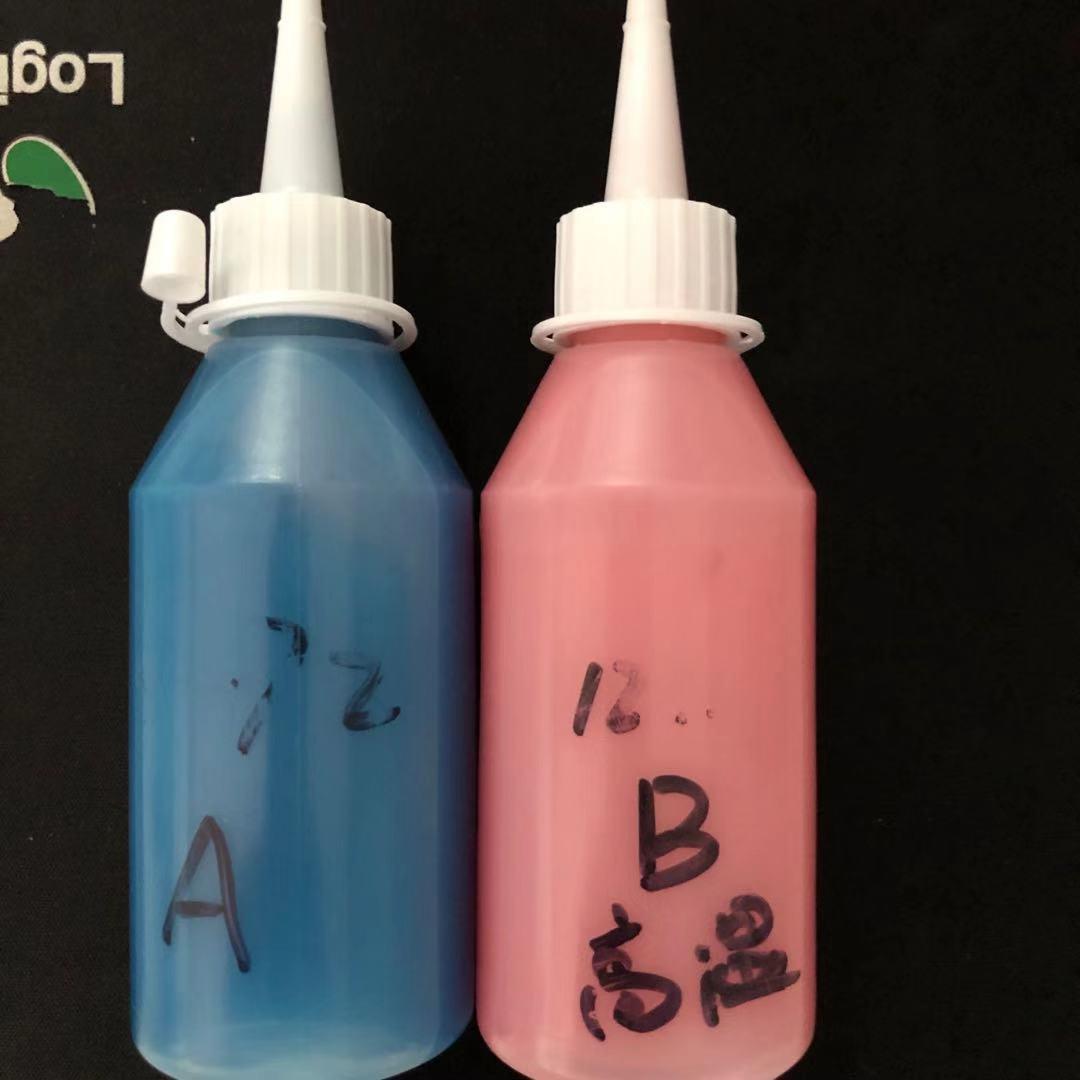 耐150度以上丙烯酸AB结构胶