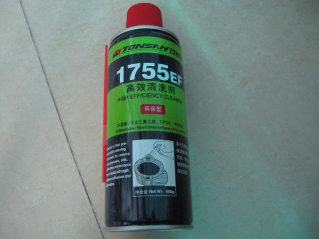 1755EF环保清洗剂|可赛新beplay客户端登录