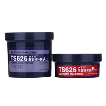 可赛新TS626湿面修补剂