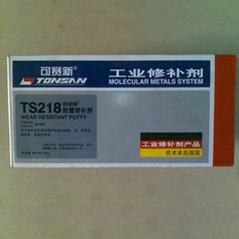 可赛新TS218耐磨修补剂
