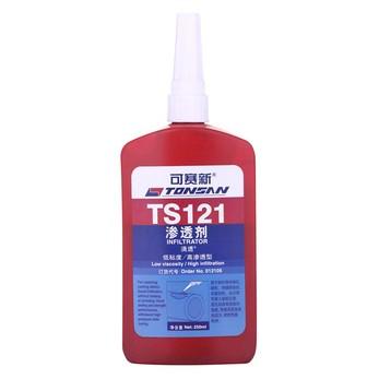 可赛新TS121渗透剂