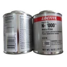 LoctiteN-7000高纯度抗咬合剂 beplay官网全站苹果胶LB8013