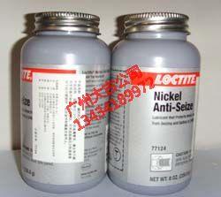 Loctite77124镍基抗咬合剂|beplay官网全站苹果胶LB771