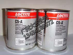 Loctite51006铜基抗咬合润滑剂|beplay官网全站苹果胶LB8009