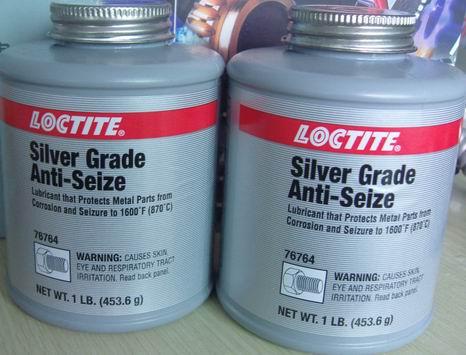 Loctite76764银基抗咬合剂|beplay官网全站苹果胶LB8150