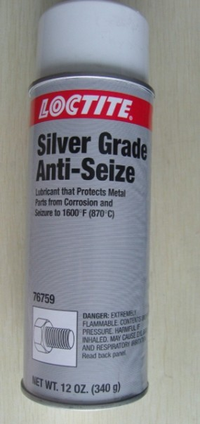 Loctite76759喷雾罐抗氧合剂|beplay官网全站苹果胶LB8151