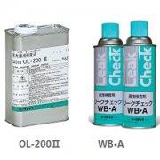 码科泰克泄漏检测OL-200-WB-A探伤剂